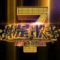流浪记 (Live)-杨宗纬
