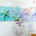 Believe-群星