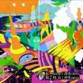 迷失 (Remix)-彭坦