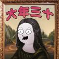 倍儿爽 (官方正式版)