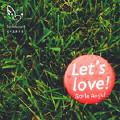 Let's Love-大张伟