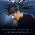 Mercy(Live版)-吉克隽逸