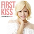 First Kiss-Sunny
