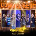 游子归 (Live)