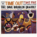 Blue Rondo a la Turk-Dave Brubeck Quartet