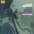Claude Debussy: Images II - 3. Poissons d&—039;or