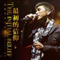Disco组曲: 冬天里的一把火 / 1314 / Senorita / 成吉思汗 (Live)