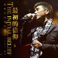飘 (Live)