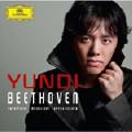Piano Sonata No.14 in C sharp minor Op.27 No.2 'Moonlight' _III Presto agitato – Adagio – Presto agitato