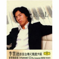 王玉西:社员都是向阳花