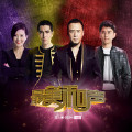 征服 (Live)-杨坤;王紫凝