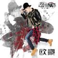 So What!-欧豪-专辑《亚洲新歌榜 第一期》