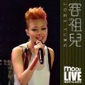 受害者 (MOOV Live 2012)