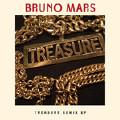 Treasure (Audien Radio Edit)