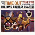 Strange Meadowlark-Dave Brubeck Quartet