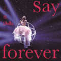 Say Forever-丁当