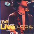 彼岸(Live)