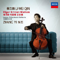 Edward Elgar: Cello Concerto in E minor, Op. 85 - III. Adagio-Li-Wei Qin