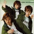 This Time ~Negai~