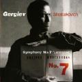 Shostakovich Symphony No.7 in C major, Op.60 'Leningrad' - I. Allegretto