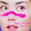 Eyes On Me (伴奏)
