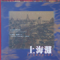 忘尽心中情-香港管弦乐团