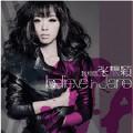 I Don't Wanna Pray-中国国家交响乐团;张靓颖