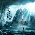 时间裂缝-李易峰