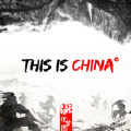 This is China-徐梦圆
