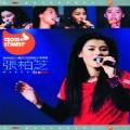 男人这东西(Live版)-张柏芝;傅佩嘉-专辑《加州红红人馆903狂热份子音乐会》
