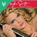 Silent Night-Taylor Swift-专辑《The Taylor Swift Holiday Collection》