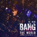 Bang Bang(Live)