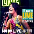最后今天(Live)