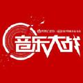 生命之风(live)
