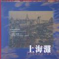 春雨弯刀-香港管弦乐团