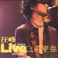 笑着哭(Live)