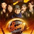 十点半的地铁(中国好歌曲第三季)-刘锦泽-专辑《中国好歌曲第三季第六期》-13