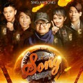 面包的故事(中国好歌曲第三季)-刘维-Julius-专辑《中国好歌曲第三季第七期》