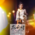 理想三旬 (live)-谢春花