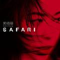 Safari-黄绮珊