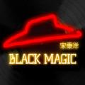 Black Magic-宋秉洋BY
