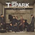 No Way (Inst.)-Team Spark