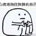 林俊杰 - 伟大的渺小