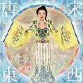 凤凰台-龚琳娜