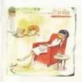 Don't Say Goodbye-许茹芸-专辑《单身日记》
