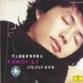 第23号玛祖卡舞曲 (Mazurka No. 23 in D Major Op. 33 No. 2)
