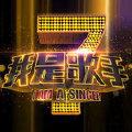 新不了情-陈明-专辑《我是歌手第一季 第6期》