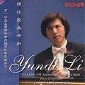 Andante Spianato And Grande Polonaise in E-Flat Major, Op. 22 (降E大调流畅的行板与光辉的大波兰舞曲,作品22)