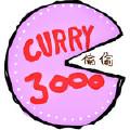 ?#20302;?咖喱3000