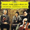 Mozart: Divertimento (Piano Trio) in B flat, K.254 - 1. Allegro assai